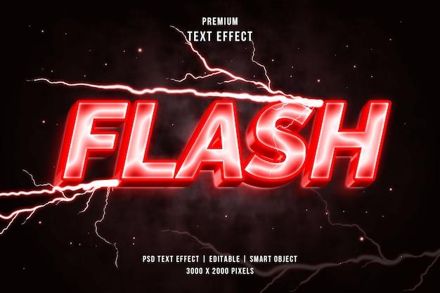 Effet de texte de style flash 3d