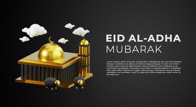 Eid al adha mubarak salutation avec fond islamique réaliste doré 3d