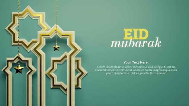 Eid al fitr avec une étoile suspendue pour une publication sur les réseaux sociaux