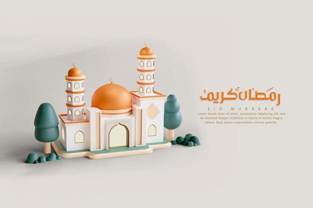 Eid mubarak, bâtiment islamique de mosquée de décoration d'affichage avec le dôme d'or