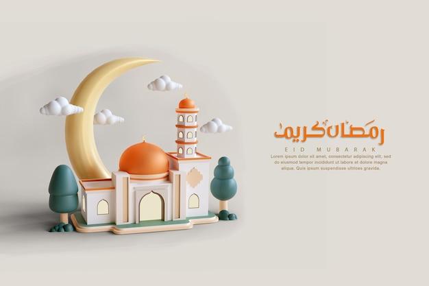 Eid mubarak, bâtiment de mosquée de décoration d'affichage islamique avec dôme et croissant d'or