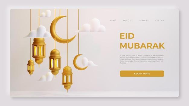 Eid mubarak salutation avec élément réaliste 3d psd