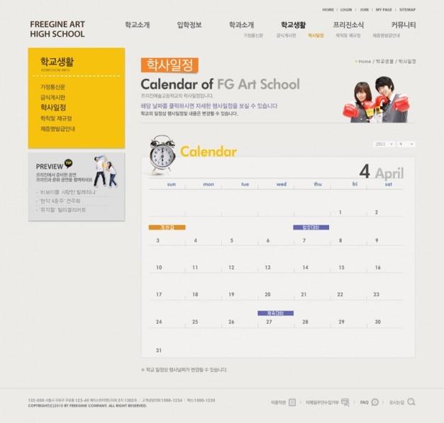 Éléments de l'interface web avec calendrier et avatar