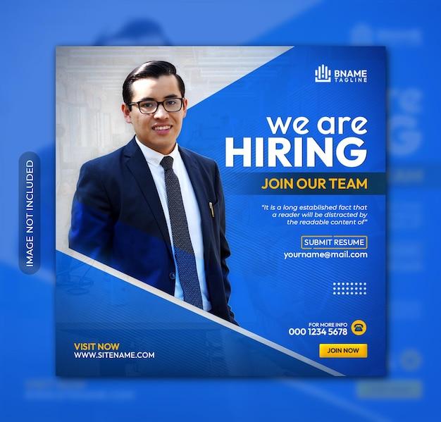 Embauche de flyer carré d'emploi ou modèle de publication sur les réseaux sociaux instagram