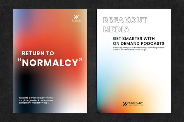 Ensemble double d'affiches psd de modèle de marketing technologique dégradé