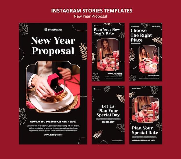 Ensemble d'histoires festives pour le réveillon du nouvel an