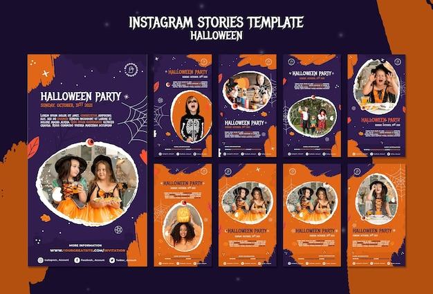 Ensemble d'histoires instagram de fête d'halloween