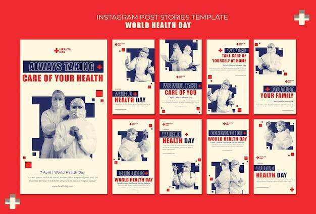 Ensemble d'histoires instagram de la journée mondiale de la santé