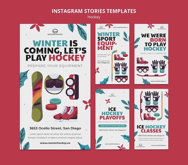 Ensemble d'histoires de médias sociaux de hockey