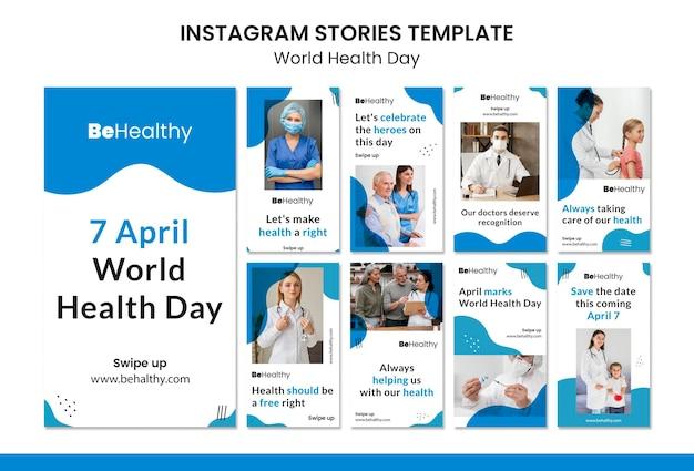 Ensemble d'histoires sur les médias sociaux de la journée mondiale de la santé