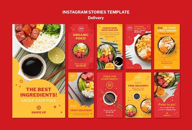 Ensemble d'histoires de médias sociaux de livraison de nourriture