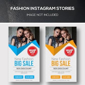 Ensemble d'histoires de mode instagram