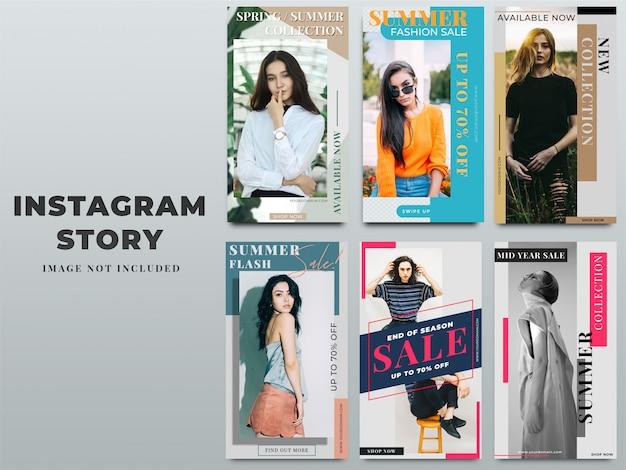 Ensemble de modèles d'histoires instagram pour le marketing numérique