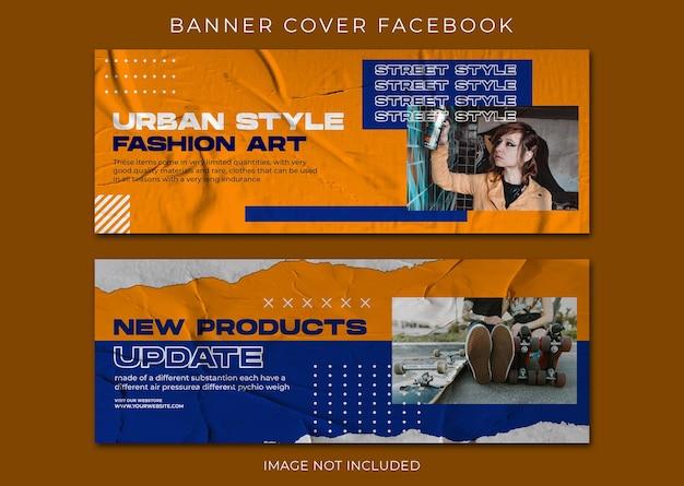 Ensemble de modèles de mode urbaine de couverture facebook de bannière