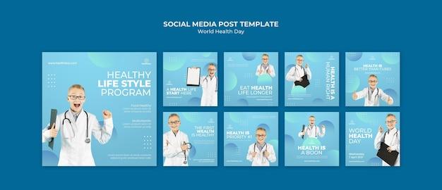 Ensemble de publications sur les médias sociaux pour la journée mondiale de la santé