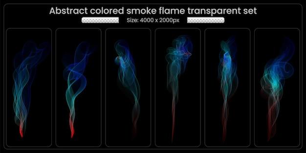 Ensemble transparent de flamme de fumée colorée abstraite