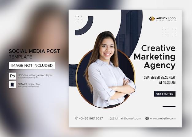 Entreprise de marketing numérique webinaire sur les médias sociaux psd premium