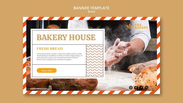 Entreprise de pain de modèle de bannière