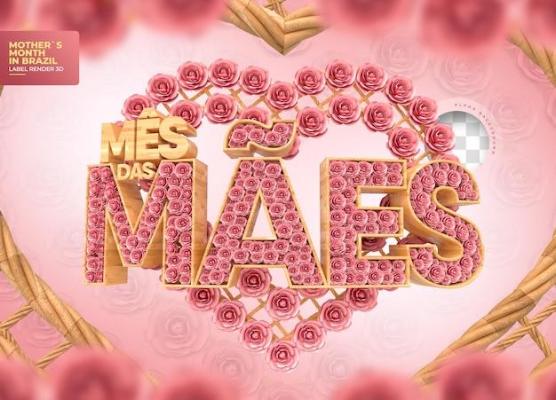 Étiqueter le mois des mères au brésil avec des fleurs roses et des chaînes de rendu 3d