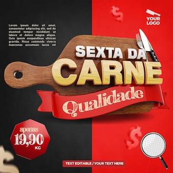 Étiquette 3d composition de viande de vendredi pour la campagne de boucherie et de steakhouse du brésil