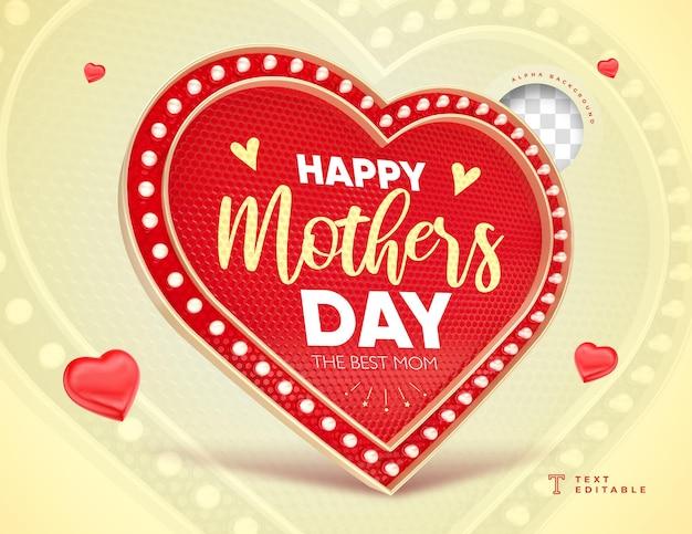 Étiquette de coeur bonne fête des mères avec des lumières de rendu 3d