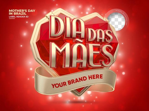 Étiquette de fête des mères au brésil 3d réaliste avec coeur de diamant