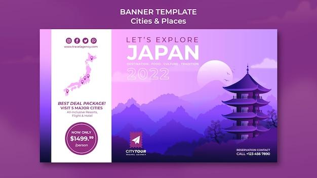 Explorez le modèle de bannière horizontale du japon