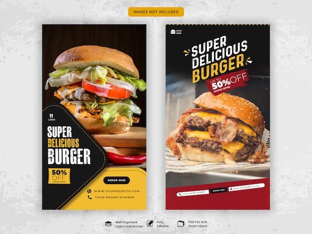 Fast food instagram histoires