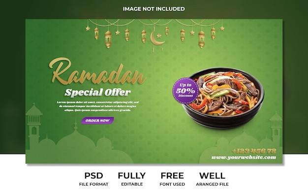 Fast-food spécial nouilles coréennes ramadan