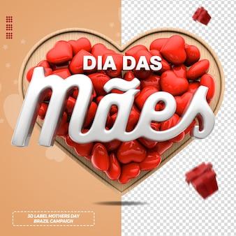 Fête des mères de rendu 3d avec coeur et boîte-cadeau pour la campagne au brésil