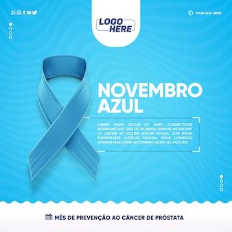 Flux de médias sociaux en novembre bleu pour le mois de la prévention du cancer de la prostate