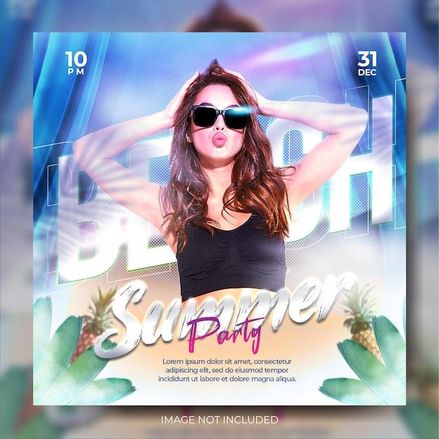 Flux de publication de bannière de médias sociaux du club de musique d'été