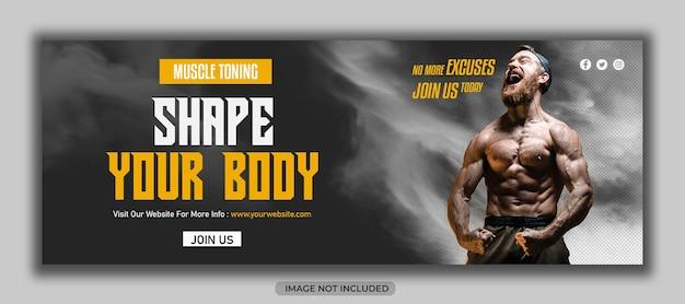 Flyer de bannière web de médias sociaux de remise en forme ou de gym et modèle de conception de photo de couverture facebook