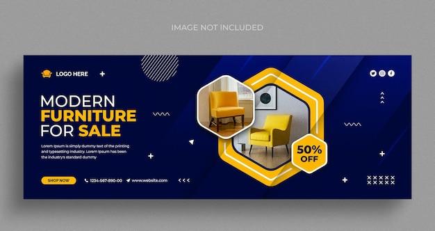 Flyer de bannière web de médias sociaux de vente de meubles et modèle de conception de photo de couverture facebook