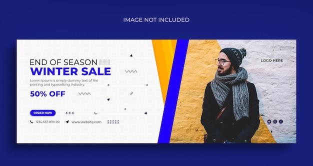 Flyer de bannière web de médias sociaux de vente de mode d'hiver et modèle de conception de photo de couverture facebook