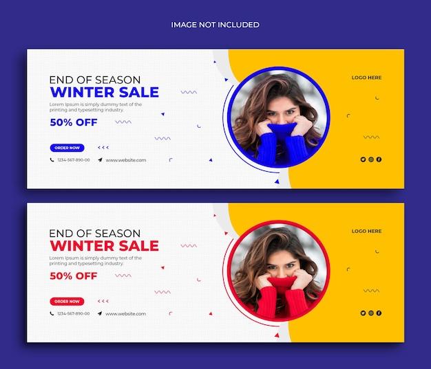 Flyer de bannière web de médias sociaux de vente de mode d'hiver et modèle de couverture facebook