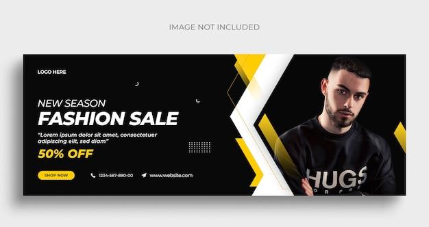 Flyer de bannière web de médias sociaux de vente de mode et modèle de conception de photo de couverture facebook
