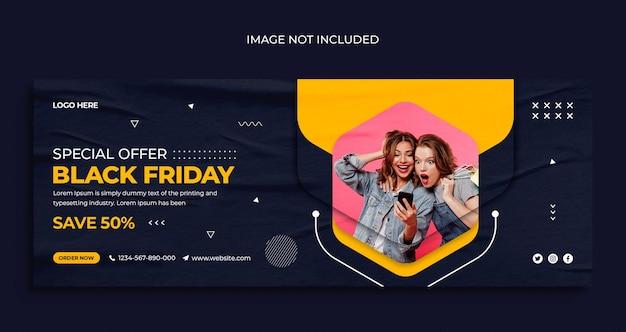 Flyer de bannière web de médias sociaux de vente vendredi noir et modèle de conception de photo de couverture facebook