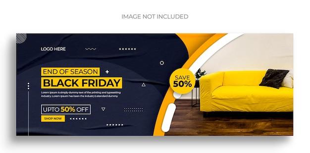 Flyer de bannière web de publication de médias sociaux de vente du vendredi noir et modèle de publication instagram
