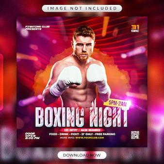 Flyer de boxe ou modèle de bannière de médias sociaux