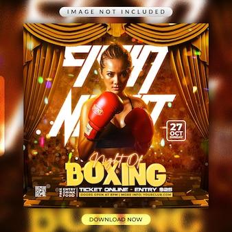Flyer de boxe ou modèle de bannière promotionnelle de médias sociaux