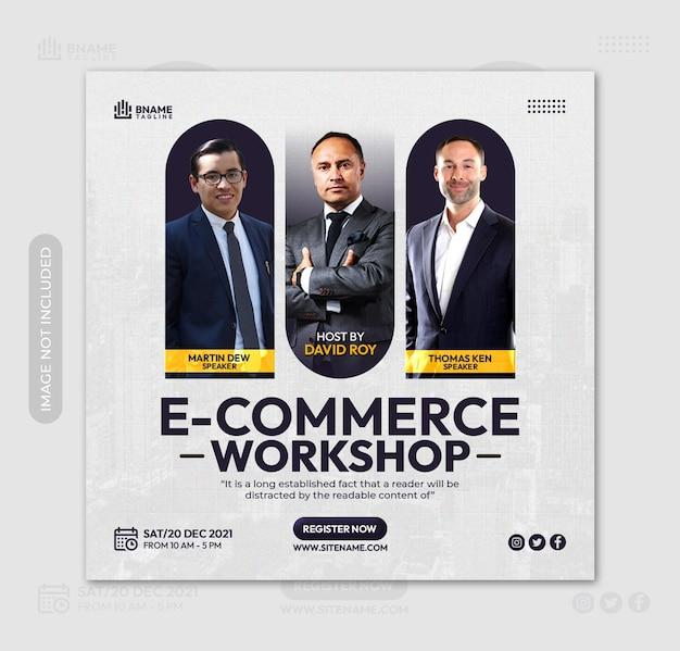 Flyer carré de l'atelier de commerce électronique ou modèle de publication sur les réseaux sociaux instagram