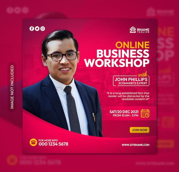 Flyer carré d'atelier commercial en ligne ou modèle de publication sur les médias sociaux pour bannière instagram
