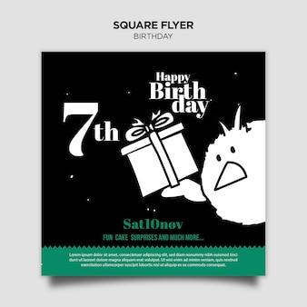 Flyer carré de fête d'anniversaire
