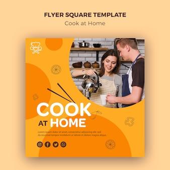 Flyer carré de modèle de cuisine à la maison