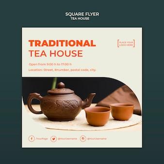 Flyer carré de modèle de maison de thé