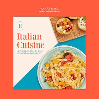 Flyer carré de restaurant italien moderne