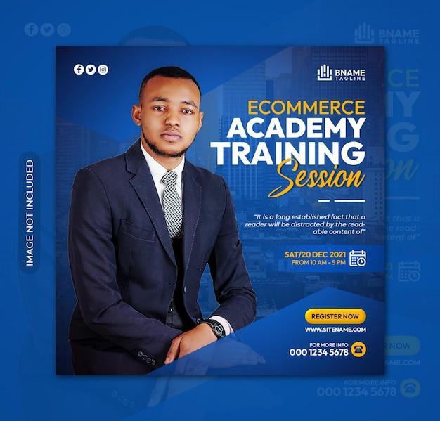 Flyer carré de session de formation de l'académie de commerce électronique ou modèle de publication sur les réseaux sociaux instagram
