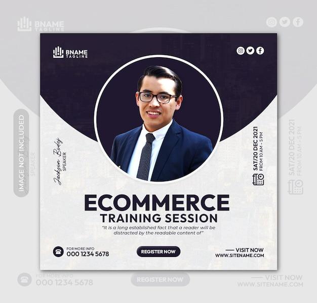 Flyer carré de session de formation au commerce électronique ou modèle de publication sur les réseaux sociaux instagram