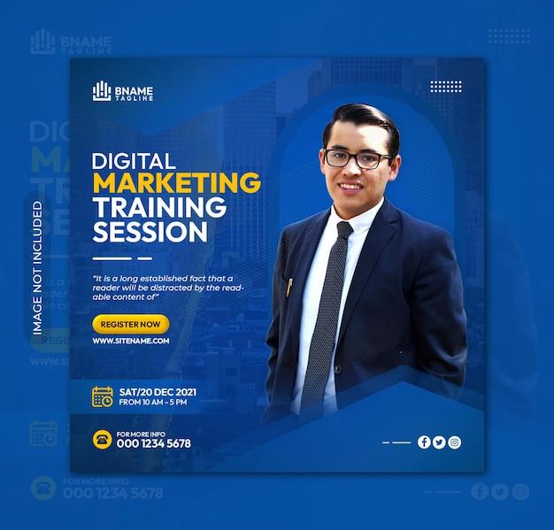 Flyer carré de session de formation en marketing numérique ou modèle de publication sur les réseaux sociaux instagram